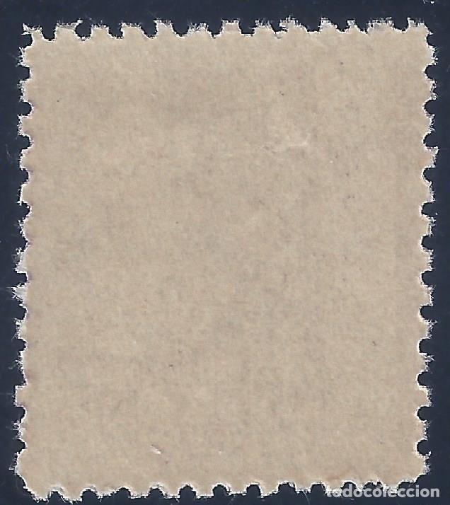 Sellos: EDIFIL 858 ISABEL LA CATÓLICA 1938 (VARIEDAD... DENTADO VERTICAL MUY DESPLAZADO). LUJO. MNH ** - Foto 2 - 179203225