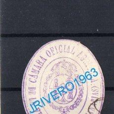 Sellos: FRANQUICIA CAMARA AGRICOLA DE LA VILLA DEL PASO, CANARIAS, RARA. Lote 179212263