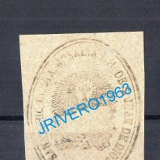 Sellos: FRANQUICIA SANATORIO DE SANTA ROSALIA, SAN JUAN DE DIOS, JEREZ DE LA FRONTERA, RARA. Lote 179212317