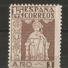 Selos: ESPAÑA EDIFIL NUM. 833 NUEVO SIN GOMA. Lote 197130740