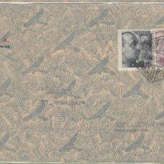 Sellos: 1948 SOBRE Y SELLOS FRANCO CON MATASELLOS INTERESANTE. Lote 179402761