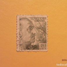Sellos: ESPAÑA 1940-45 - GENERAL FRANCO - EDIFIL 925.. Lote 179546540