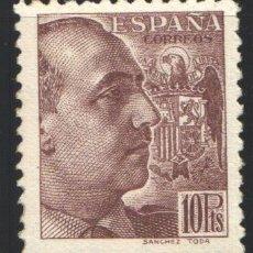 Sellos: ESPAÑA,1939 EDIFIL Nº 878 /**/ SIN FIJASELLOS. . Lote 180013242