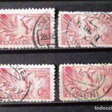 Sellos: 952 B, CUATRO SERIES USADAS, COLOR: ROSA VINOSO. URGENTE. PEGASO.. Lote 180020061