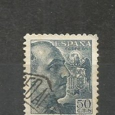 Sellos: ESPAÑA EDIFIL NUM. 872 USADO. Lote 180136211