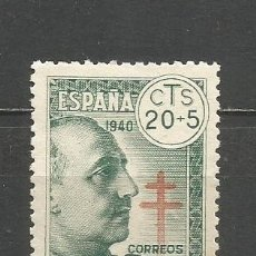 Sellos: ESPAÑA EDIFIL NUM. 937 USADO. Lote 180136437
