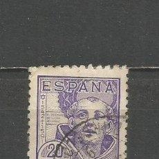 Sellos: ESPAÑA EDIFIL NUM. 954 USADO. Lote 180136468