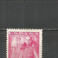 Sellos: ESPAÑA EDIFIL NUM. 1028A USADO. Lote 180136782
