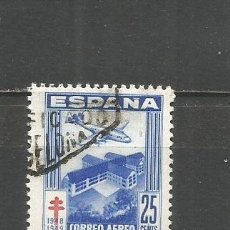 Sellos: ESPAÑA EDIFIL NUM. 1043 USADO. Lote 180136878