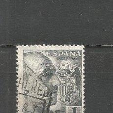 Sellos: ESPAÑA EDIFIL NUM. 1056 USADO. Lote 180136911