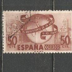 Sellos: ESPAÑA EDIFIL NUM. 1063 USADO. Lote 180137001