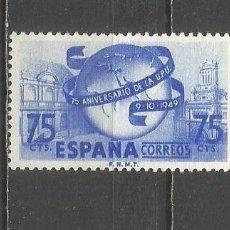 Sellos: ESPAÑA EDIFIL NUM. 1064 USADO. Lote 180137060