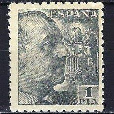 Sellos: ESPAÑA 1940-1945 - GENERAL FRANCO - 1 PESETA - EDIFIL 930 MNH** - NUEVO SIN FIJASELLOS. Lote 180152605
