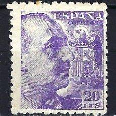 Sellos: ESPAÑA 1940-1945 - GENERAL FRANCO - 20 CÉNTIMOS - EDIFIL 922 MNH** - NUEVO SIN FIJASELLOS. Lote 180153003