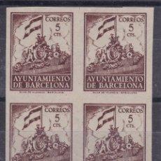 Sellos: CC12- AYUNTAMIENTO BARCELONA EDIFIL 27S BLOQUE DE 4 SIN DENTAR . PAPEL GRIS (*) SIN GOMA +80€. Lote 180174597