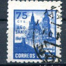 Sellos: EDIFIL 969. 75 CTS CATEDRALES, EL VALOR CLAVE DE LA SERIE, MATASELLADO. Lote 180193406
