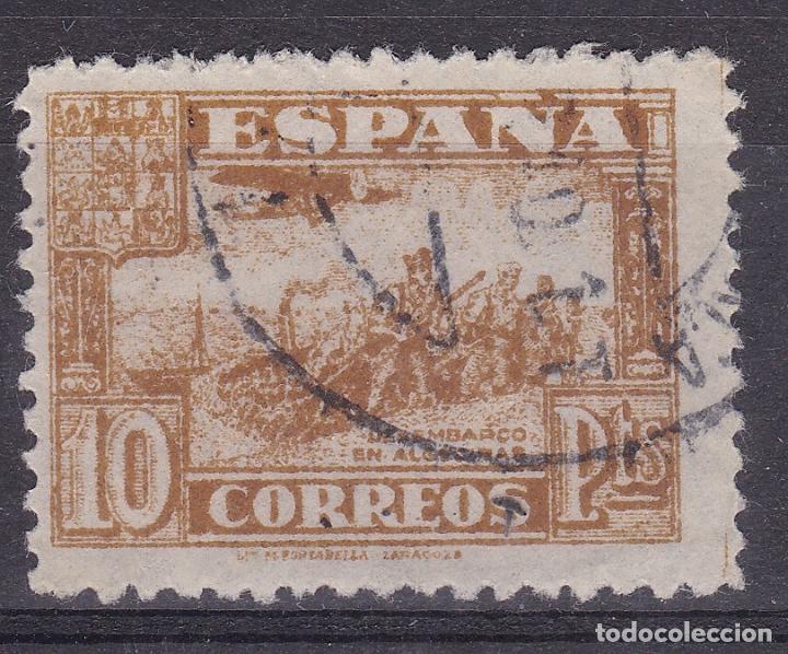 CC14- JUNTA DEFENSA 10 PTAS USADO. REIMPRESIÓN. PERFECTO (Sellos - España - Estado Español - De 1.936 a 1.949 - Usados)