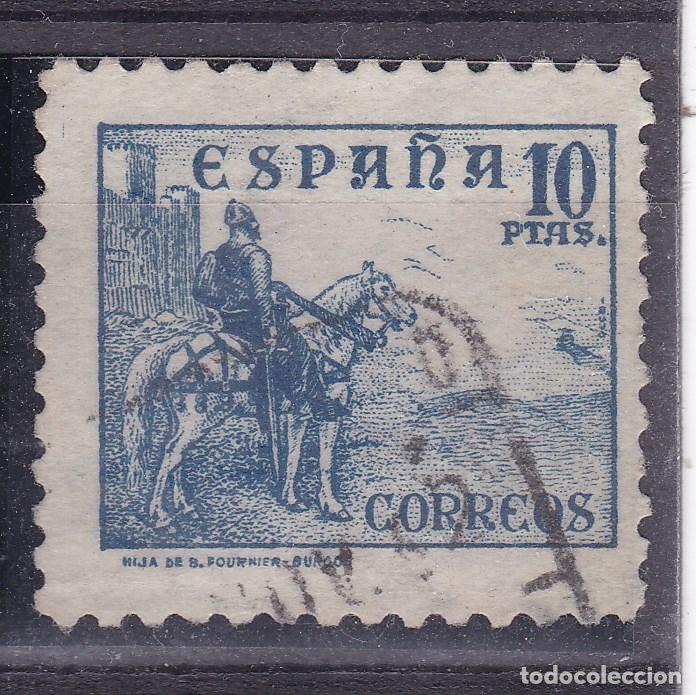 CC15- CID 10 PTAS EDIFIL 831 . USADO. 3 GRANDES MÁRGENES. PERFECTO (Sellos - España - Estado Español - De 1.936 a 1.949 - Usados)