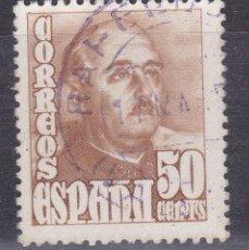 Sellos: CC16- FRANCO MATASELLOS VIOLETA RAFELCOFER VALENCIA . Lote 180202168