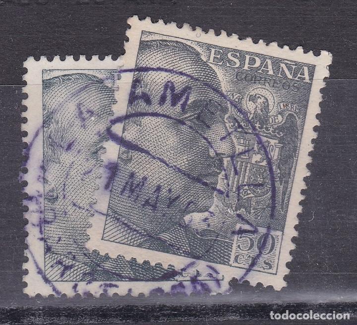 CC16- FRANCO MATASELLOS VIOLETA LA AMETLLA BARCELONA (Sellos - España - Estado Español - De 1.936 a 1.949 - Usados)