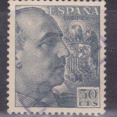 Sellos: CC19- FRANCO MATASELLOS LINEAL VIOLETA ESTIVELLA VALENCIA. Lote 180202272