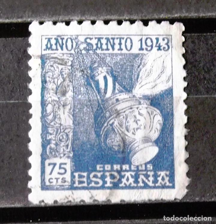 963, SELLO USADO. COMPOSTELANO. (Sellos - España - Estado Español - De 1.936 a 1.949 - Usados)