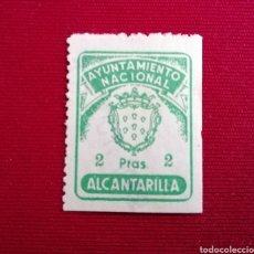 Sellos: ALCANTARILLA. MURCIA. AYUNTAMIENTO NACIONAL. 2 PTAS. Lote 180224275
