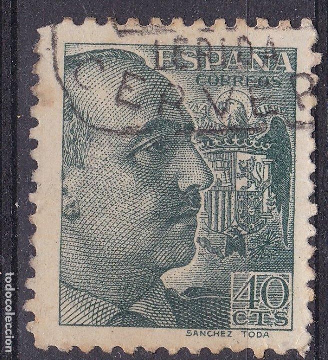 CC23- FRANCO SÁNCHEZ TODA MATASELLOS CAJA POSTAL CERVERA LÉRIDA (Sellos - España - Estado Español - De 1.936 a 1.949 - Usados)