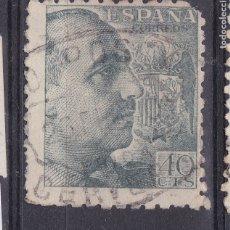 Sellos: CC23- FRANCO MATASELLOS GIRO POSTAL CERVERA LÉRIDA . Lote 180278108