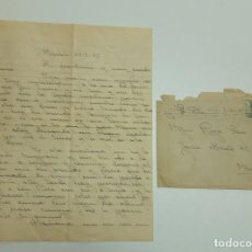 Sellos: 1944 CARTA CON SOBRE Y SELLO ALBACETE ALICANTE. Lote 180293275