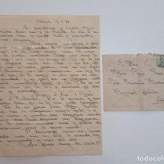 Sellos: 1944 CARTA CON SOBRE Y SELLO ALBACETE VALENCIA. Lote 180293286