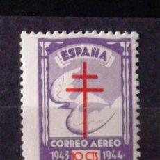 Sellos: 973, SELLO NUEVO, SIN CH. TUBERCULOSOS.. Lote 180442688