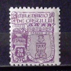 Sellos: 974, SELLO NUEVO, SIN CH. CASTILLA.. Lote 180442756
