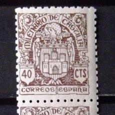 Sellos: 975, DOS SELLOS NUEVOS, SIN CH., EN PAREJA. CASTILLA.. Lote 180443035