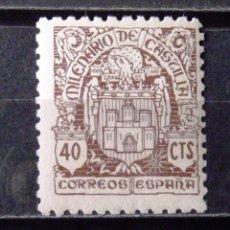 Sellos: 975, SELLO NUEVO, SIN CH. CASTILLA.. Lote 180443126