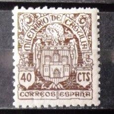 Sellos: 975, SELLO NUEVO, CON CH. CASTILLA.. Lote 180443202