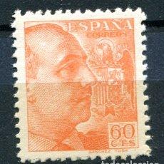 Sellos: EDIFIL 873. 60 CTS. FRANCO, CON PIE DE IMPRENTA, NUEVO SIN FIJASELLOS.. Lote 180491706