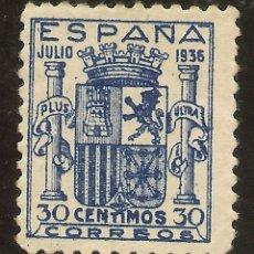 Sellos: ESPAÑA EDIFIL 801** MNH 30 CÉNTIMOS AZUL ESCUDO ESPAÑA CERTIFICADO 1936 NL863. Lote 180916397