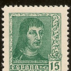 Sellos: EDIFIL 841** MNH 15 CÉNTIMOS VERDE FERNANDO CATÓLICO 1938 NL460. Lote 180973690