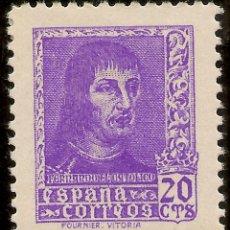 Sellos: EDIFIL 842* MH 20 CÉNTIMOS VIOLETA FERNANDO CATÓLICO 1938 NL591. Lote 180999986