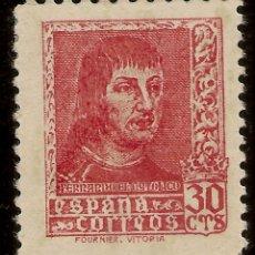 Sellos: EDIFIL 844** MNH 30 CÉNTIMOS ROJO FERNANDO CATÓLICO 1938 NL1410. Lote 181000395