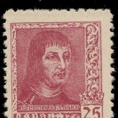 Sellos: EDIFIL 843** MNH 25 CÉNTIMOS CARMÍN FERNANDO CATÓLICO 1938 NL1501. Lote 181000908