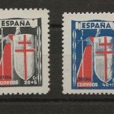 Sellos: R8/ ESPAÑA 1943, EDIFIL 970/73, MNH**, PRO TUBERCULOSOS. CATALOGO 25,00 €. Lote 181031760