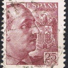 Sellos: [CF2539] ESPAÑA 1939, GENERAL FRANCO, 25 CTS. CARMÍN (U). Lote 194908157