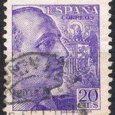 Sellos: [CF2540] ESPAÑA 1939, GENERAL FRANCO, 20 CTS. VIOLETA (U). Lote 194908197