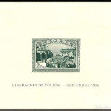 Sellos: ESPAÑA EDIFIL 838/839** MNH HOJITAS SIN DENTAR ALZAMIENTO NACIONAL 1937 NL086. Lote 181145877