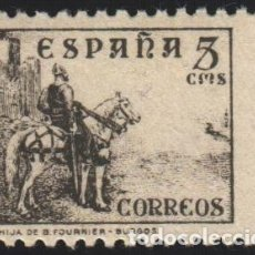 Selos: ESPAÑA, 1937-1940 EDIFIL Nº 816 /**/. Lote 181181580