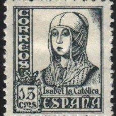 Selos: ESPAÑA, 1937-1940 EDIFIL Nº 820 /*/. Lote 181183861