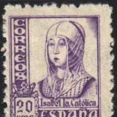 Selos: ESPAÑA, 1937-1940 EDIFIL Nº 821 /*/. Lote 181184073