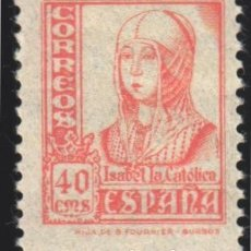 Selos: ESPAÑA, 1937-1940 EDIFIL Nº 824 /*/. Lote 181185926